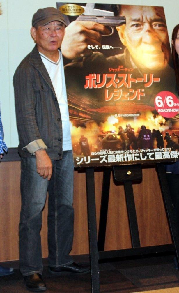 ジャッキー・チェンの声優・石丸博也がジャッキーについて語る