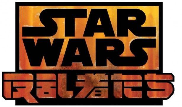 ルーカスフィルムが手掛けた完全オリジナルの「スター・ウォーズ 反乱者たち」をディズニーXDで放送