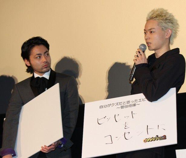 菅田将暉が「ピンセットをコンセントに入れた」と話すと、山田孝之が「自分ももやったことがある」と告白