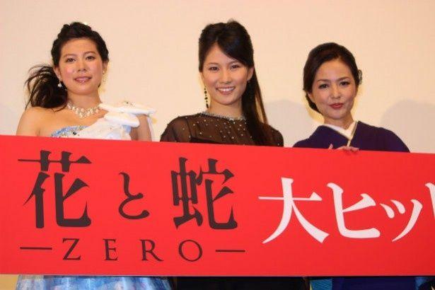 『花と蛇 ZERO』で主演を務めた天乃舞衣子、濱田のり子、桜木梨奈