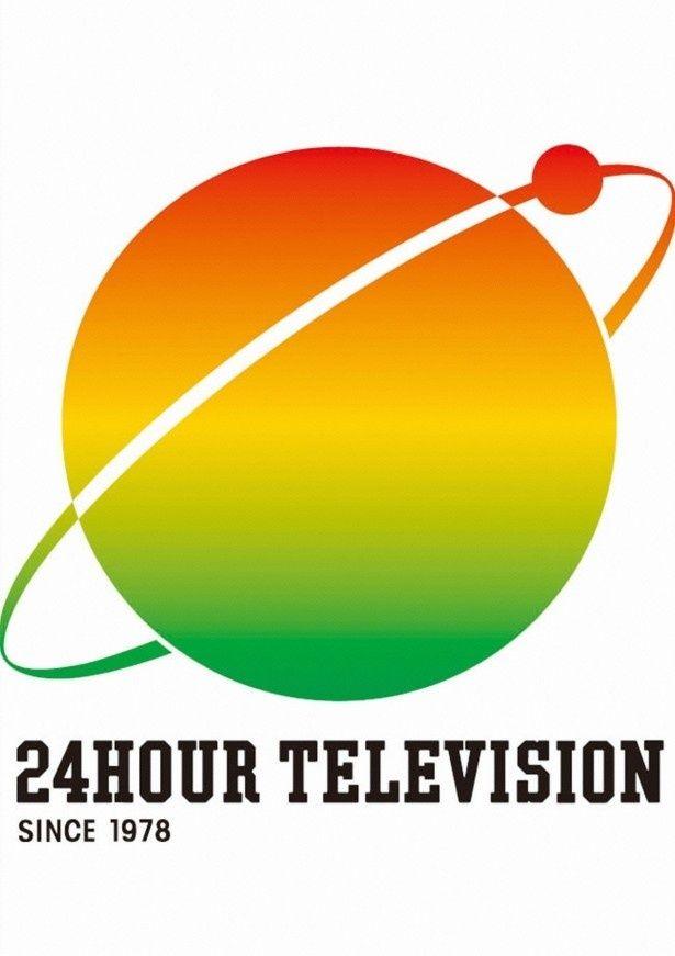 「24時間テレビ37」のチャリティーマラソンランナーはTOKIOのリーダー・城島茂に決定