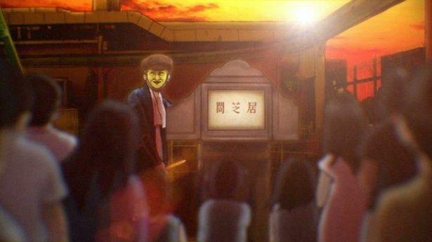 第2期の放送が決定したショートホラーアニメ「闇芝居」