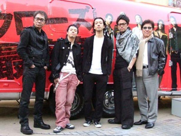 三池崇史監督、やべきょうすけ、金子ノブアキ、桐谷健太、山本又一朗プロデューサーが『クローズZERO II』をPR