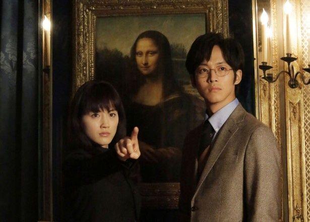 映画「万能鑑定士Q モナ・リザの瞳」は5月31日(土)より公開