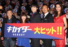 『キカイダー REBOOT』公開に往年のファンも歓喜!入江甚儀&伴大介に「ジロー!」と大きな声援