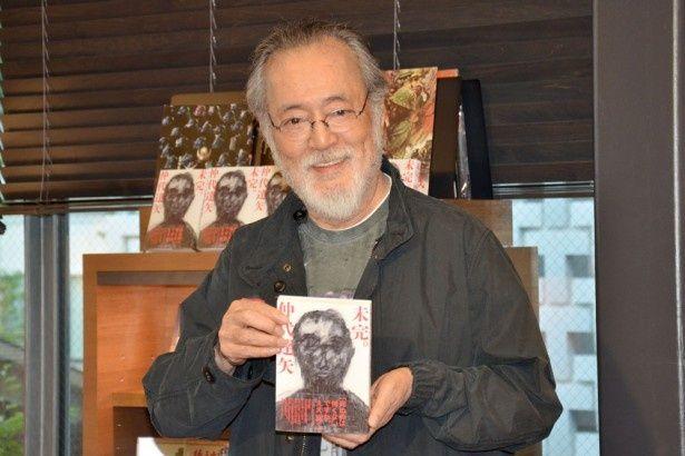 KADOKAWAから発売された自身の著書「未完。」を手にする仲代達矢