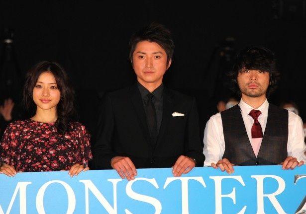 『MONSTERZ モンスターズ』の初日舞台挨拶が開催された