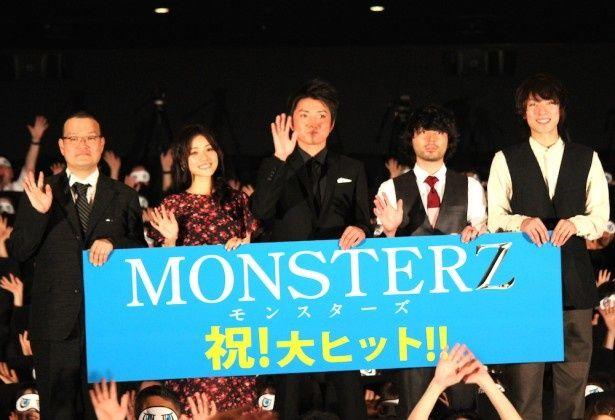 『MONSTERZ モンスターズ』は全国公開中