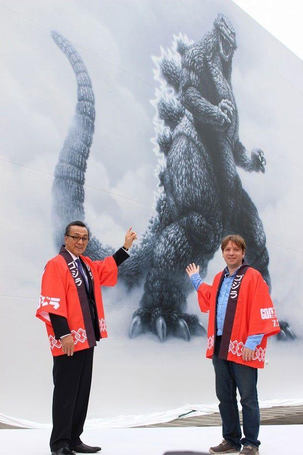 「ゴジラ」の巨大壁画落成式に登壇した宝田明と『GODZILLA』のギャレス・エドワーズ監督