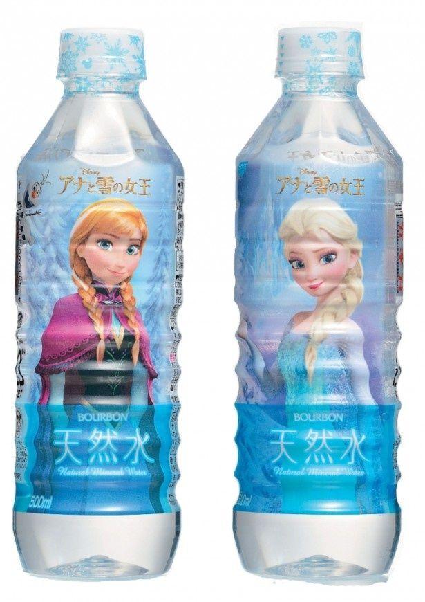 1本のボトル表裏にアナとエルサが描かれている