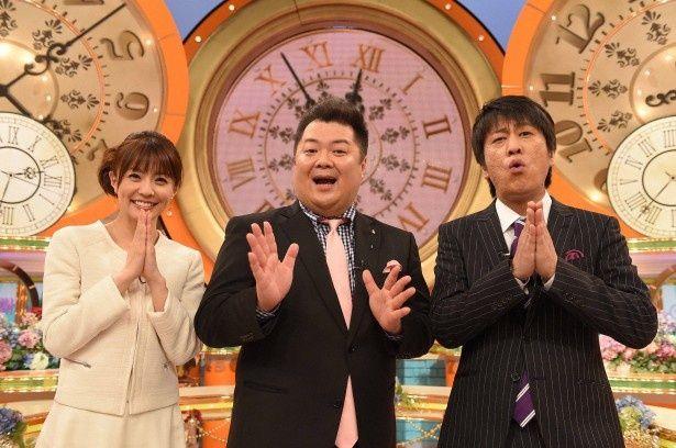 「謝りたい人がいます。~恩師にありがとうSP~」のMCを務める(左から)小林麻耶、ブラックマヨネーズ(小杉竜一、吉田敬)