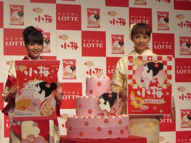 ロッテ「小梅」40周年記念「小梅の恋叶えプロジェクト」発表会に出席した広瀬すず(左)と神田うの(右)