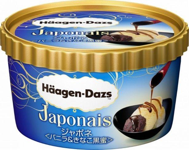 「ハーゲンダッツ ジャポネ<バニラ&きなこ黒蜜>」。バニラアイスと和素材の組み合わせが絶妙!