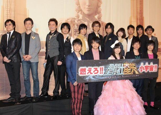 『聖闘士星矢 LEGEND of SANCTUARY』の初日舞台挨拶に豪華声優陣がそろった!