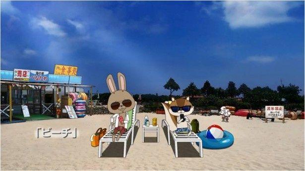 人気日焼け止めブランド「アネッサ」と人気アニメーション「紙兎ロペ」がコラボレーション
