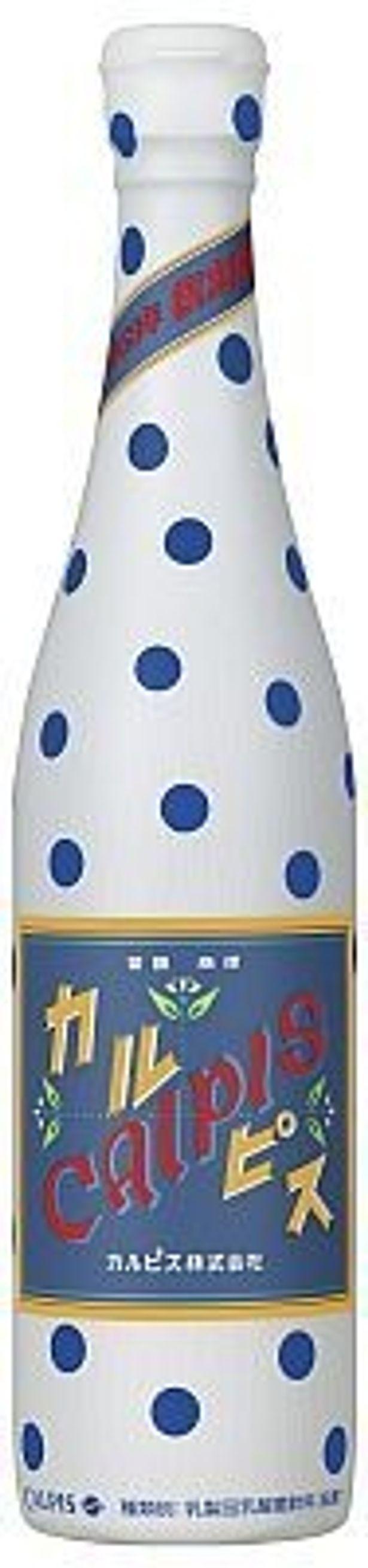 白地に紺の水玉をあしらったパッケージになった記念すべき「1953年版」を復刻!