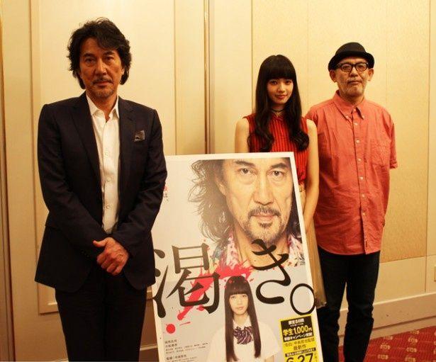 映画「渇き。」のキャンペーンで来阪した役所広司(左)、小松菜奈(中央)、中島哲也監督(右)