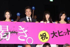 役所広司、小松菜奈、橋本愛、中谷美紀らが『渇き。』の衝撃的な舞台裏を暴露!