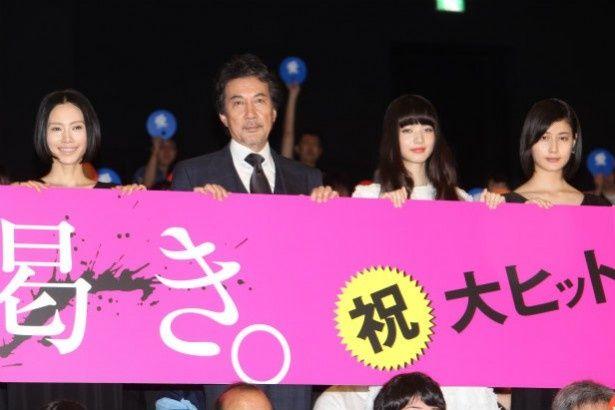 役所広司が小松菜奈、橋本愛、中谷美紀への暴力シーンを振り返る