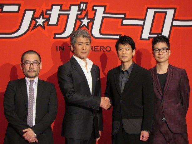 映画「イン・ザ・ヒーロー」の会見に出席した(左から)武正晴監督、吉川晃司、唐沢寿明、水野敬也