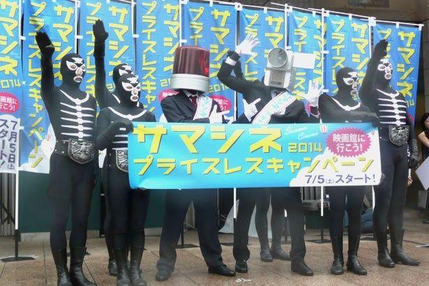 「サマシネ2014 プライスレスキャンペーン」をしっかりPR!