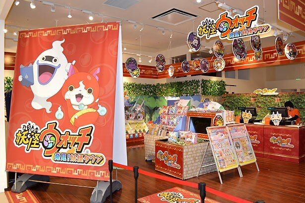 現在、ダイバーシティ東京にて、期間限定公式ショップ「妖怪ウォッチ 発⾒!妖怪タウン」が開催中