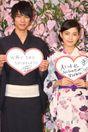 『好きっていいなよ。』のイベントで願い事を披露した川口春奈と福士蒼汰