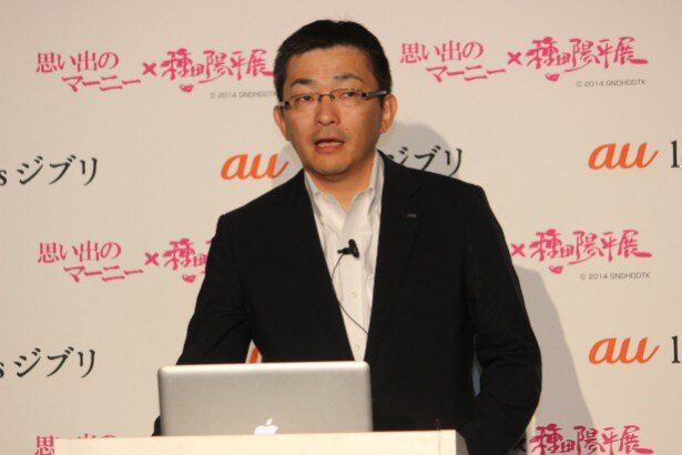 KDDI株式会社代表取締役執行役員の高橋誠専務がキャンペーンをPR