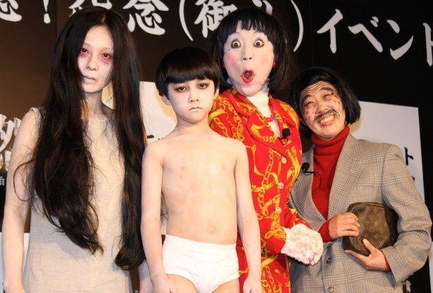 日本エレキテル連合、『呪怨』の俊雄くんと伽椰子を笑わせられるか!?