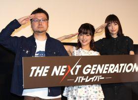『パトレイバー』真野恵里菜と太田莉菜が「いやらしい目で見られた」と辻本監督をいじり倒す!