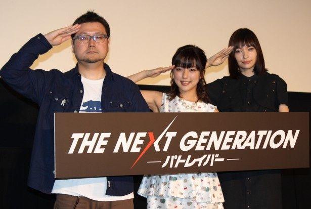 『THE NEXT GENERATION パトレイバー 第3章』は公開中