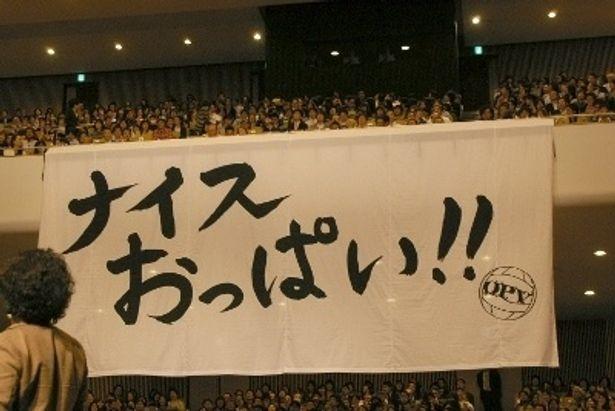 仲村トオルからのメッセージ「ナイスおっぱい!!」