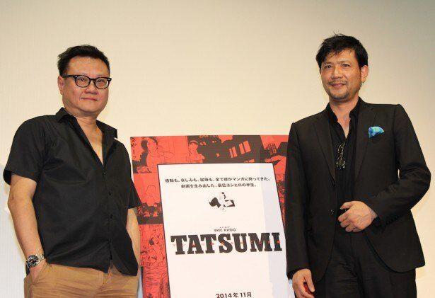 『TATSUMI マンガに革命を起こした男』のトークイベントが開催された