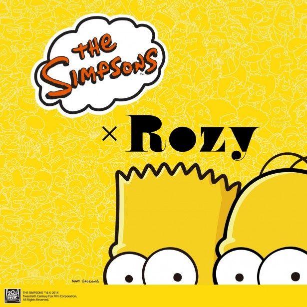 「ザ・シンプソンズ」とRozyがコラボレーション!