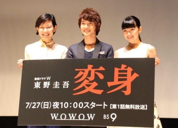 「連続ドラマW 東野圭吾『変身』」の永田琴監督(左)、出演する神木隆之介(中央)、二階堂ふみ(右)