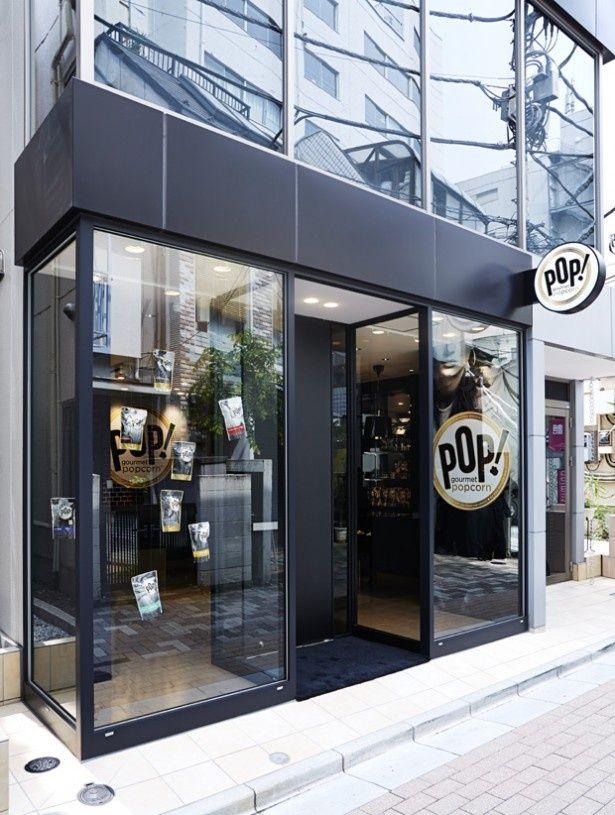 POP!グルメポップコーン 表参道本店はまるでファッションブランドのショップのよう!