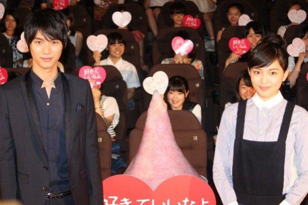 『好きっていいなよ。』の川口春奈と福士蒼汰が登場
