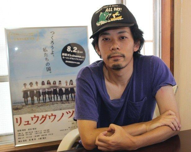 『リュウグウノツカイ』のウエダアツシ監督を直撃!