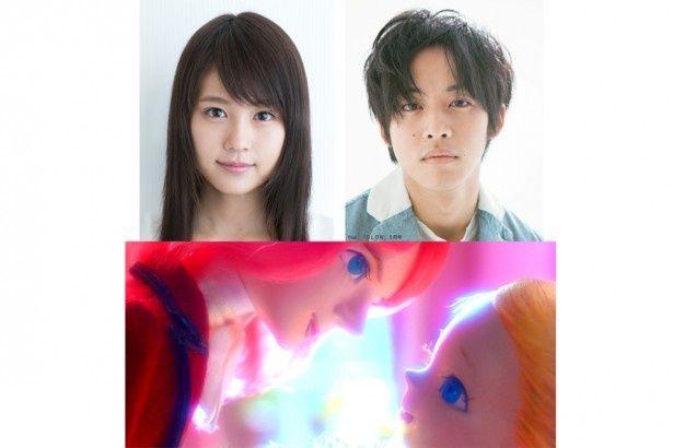 主演声優の有村架純と、一人二役に挑戦する松坂桃李