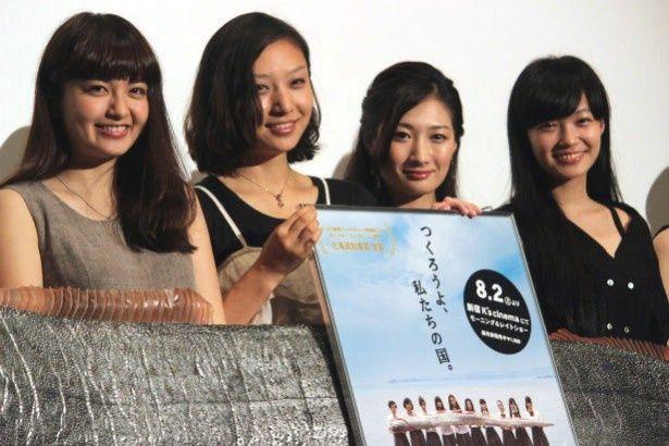 女子高生の集団妊娠を描く『リュウグウノツカイ』の初日舞台が開催