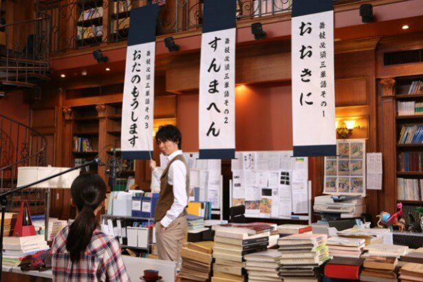 春子は京都弁や日本舞踊、三味線などをマスターし、無事、舞妓になれるのか?