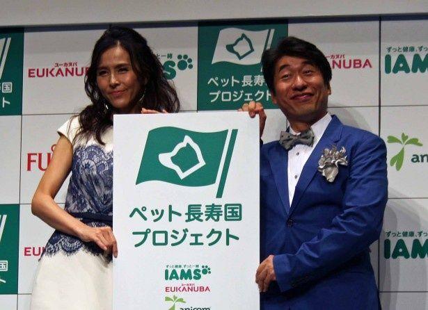 「ペット長寿国プロジェクト」の特別広報大使に任命された杉本彩(左)と寺門ジモン