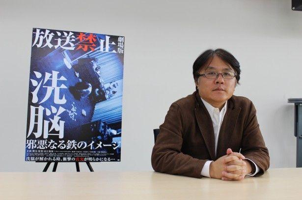 「他の作品には無い、不可思議な映像体験を楽しんでほしい」と語る長江俊和監督