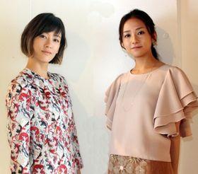 水川あさみと木村文乃が初共演で分かった、仕事とプライベートの分け方