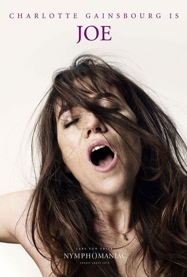『ニンフォマニアック』主演のシャルロット・ゲンズブールが恍惚の表情を見せる