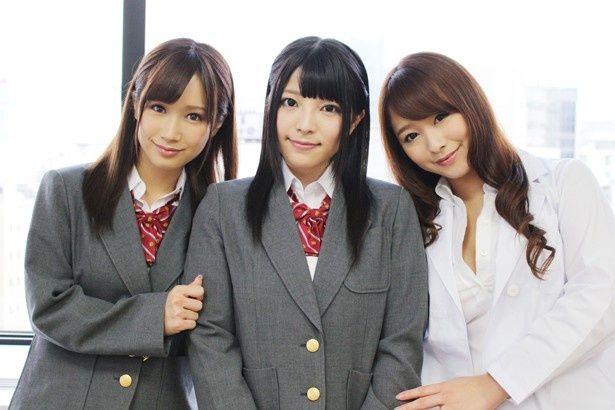 『ゴッドタン キス我慢選手権 THE MOVIE2 サイキック・ラブ』に出演した小島みなみ、上原亜衣、白石茉莉奈(写真左から)