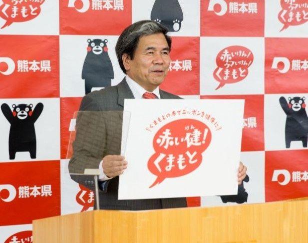 """くまモンに""""メタボ""""の疑いがあることを示唆した蒲島郁夫熊本県知事"""