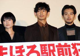真木よう子、瑛太と松田龍平が怖い!?「凶器のよう。ボコボコにされそう」