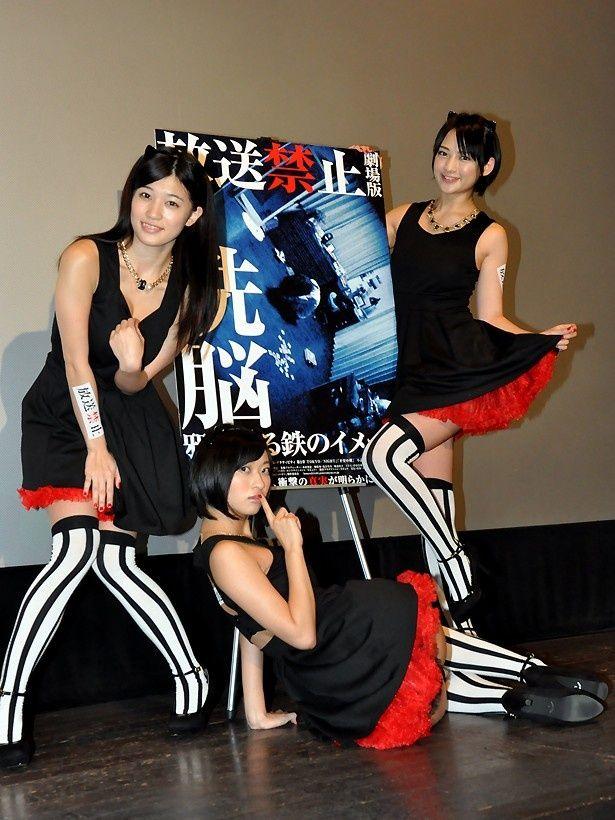 セクシーポーズを披露する高崎聖子(左)、倉持由香(中央)、鈴木咲(右)