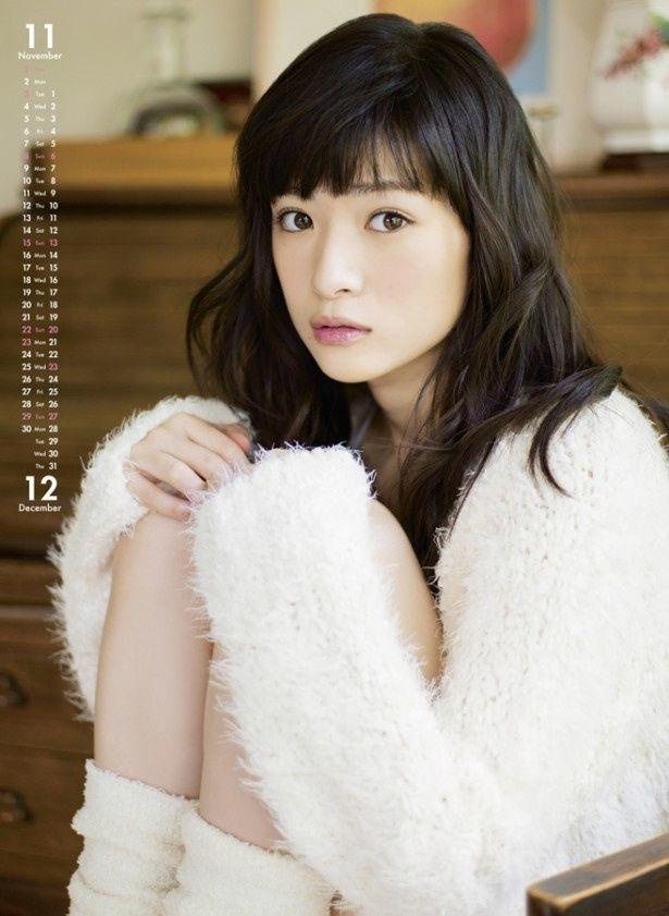 2015年版のカレンダーでさまざまな表情を見せる優希美青